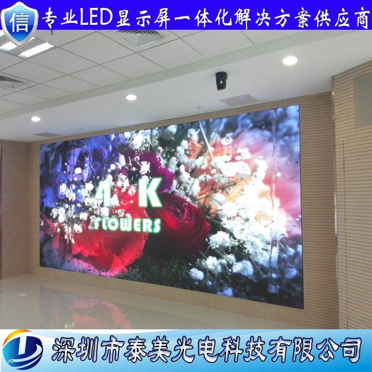 深圳泰美廠家直銷室內led顯示屏P5  電子屏