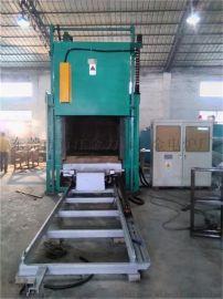 东莞万江台车式退火炉 热处理工业电炉