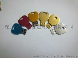 小钥匙U盘 创意礼品USB 个性化定制 锁匙造型 key usb 深圳u盘厂家批发