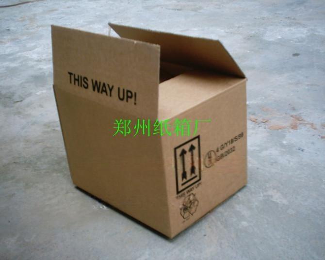 郑州北环纸箱厂 订制生产各种纸盒