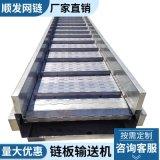 寧津廠家生產304不鏽鋼輸送機 定做食品藥品物料輸送機