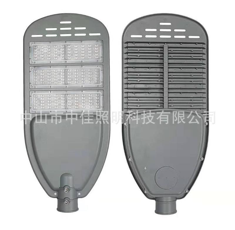 LED路燈外殼 150W200W壓鑄摸組路燈頭外殼套件 防水貼片路燈套件