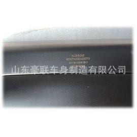 一汽解放系列驾驶室配件 解放JH6前保险杠右侧装饰板 图片 价格