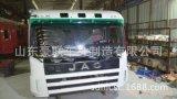 格尔发驾驶室总成消声器自卸车牵引车内外饰件价格 图片 厂家