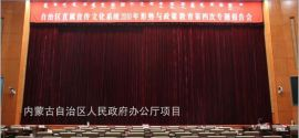 北京舞台幕布厂家供应麻绒幕布 阻燃幕布