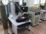 供應水泵葉輪鐳射焊接機 設備廠家直銷