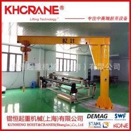 墙壁式悬臂吊KBK旋臂吊德马格电动葫芦KBK柔性轨道起重机立柱式