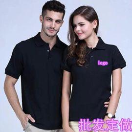 夏季翻领男式Polo衫广告衫定做纯棉工作服短袖t恤可定制LOGO