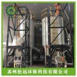 工厂直销各系列粉体、粉末输送 真空上料机 松远机械 厂家现货