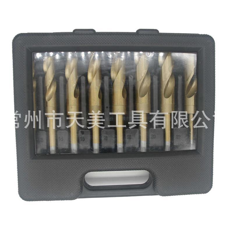 天美直銷 高速鋼鍍鈦等柄鑽頭,縮柄鑽8件套,定柄鑽,1/2柄鑽