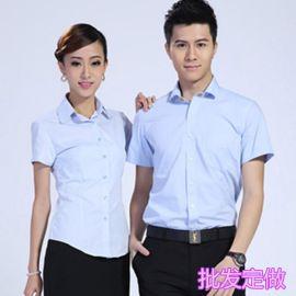 厂家定做工作服商务白领男女同款职业装衬衫长短袖可订制企业logo