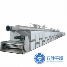 万胜带式食品制药化工带式干燥设备10*1.6*2.0米菊花网带式烘干机