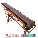 水平托辊输送机  800型带式输送机  移动式液压升降上料机