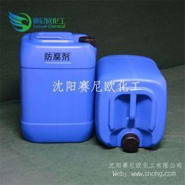 防腐劑 建築材料防腐劑 高純度防腐劑
