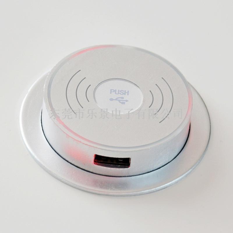 嵌入式无线充电插座沙发边几餐桌床头柜带3USB隐藏式无线充电器