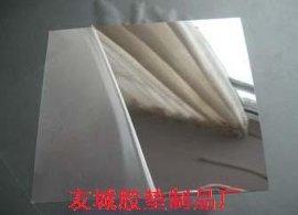 荧光纸,反光纸,锡泊纸,哑莹咙(A)