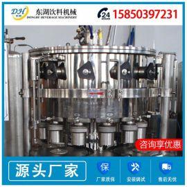 纯净水设备 桶装纯净水生产设备 小型饮用纯净水生产设备