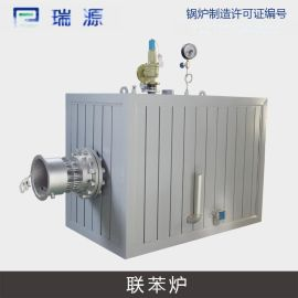 防爆聯苯爐非標定制高溫定型板材加溫橡膠烘幹瀝青加熱60kw有證書