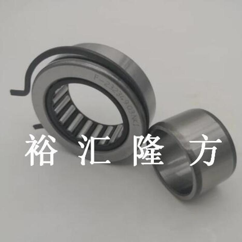 F-232349.03. NKI-AM MQ250一軸二軸滾針軸承