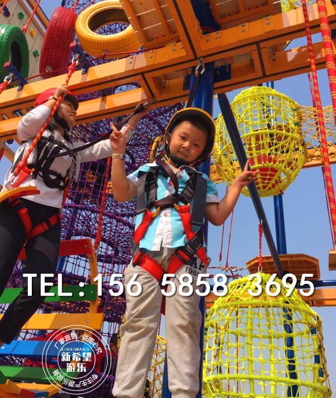 戶外大型體能拓展訓練設施 幼兒園拓展項目繩網攀爬架 淘氣堡拓展