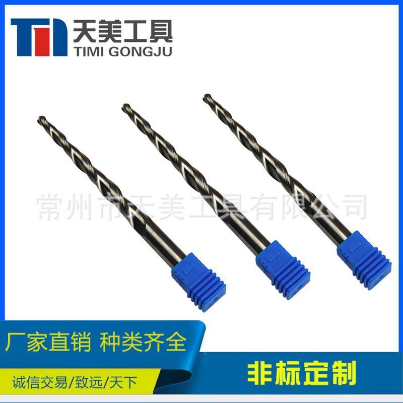 厂家供应非标定制钨钢双刃铣刀 斜度球刀 硬质合金锥度刀