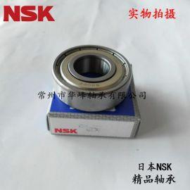NSK日本进口 16003-CM/C3 开式深沟球轴承 量大从优 货真价实