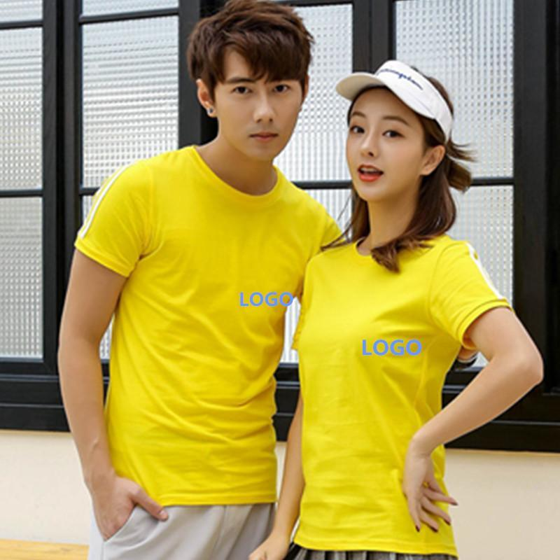 夏季圓領短袖T恤純棉大碼情侶裝男女廣告文化衫工作服定製印LOGO