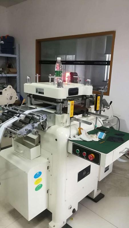 厂家直供套孔模切机JC-300 不干胶模切机 贴合机