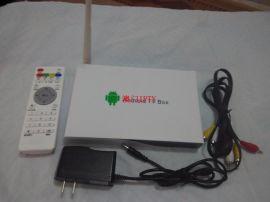 澳门网络机顶盒无线高清网络电视机顶盒硬盘播放器