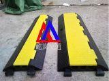 3孔線槽減速板 3孔橡膠線槽減速帶 3孔防壓線槽板