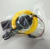 上海厂家MWM2.0mm冷光线套装