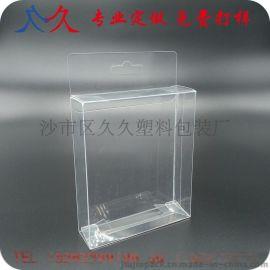 加工定做PVC高周波柔软线塑料**折盒 电子产品包装盒可印刷LOGO