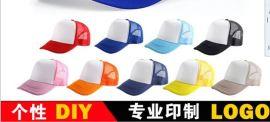 厂家直供纯棉网帽,颜色齐全,出货及时,欢迎来图来样订做