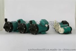 硕宝牌耐酸碱磁力泵 微型磁力泵 小型磁力泵220V 单相磁力泵 循环磁力泵MD-100RM