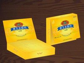 北京白卡产品包装盒设计印刷
