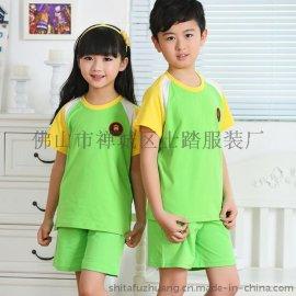 夏季幼儿园校服套装2件套 儿童服装 厂家STX20140018