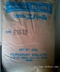 供应各种型号EVOH塑胶原料