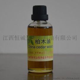 柏木油专业厂家生产**植物提取精油