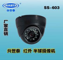 高清红外半球型监控摄像机厂家价格报价图片深圳兴世泰