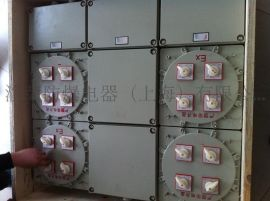 湖南长沙IIC级不锈钢防爆配电箱定做
