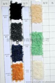 有色羊驼混纺圈圈毛纱/珠兰毛  秋冬花式毛纱线