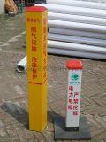 宜兴市-标志桩-标示牌-百米桩