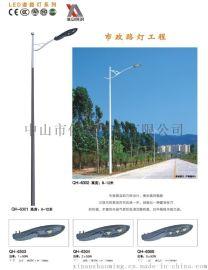 中山信安照明专业生产单臂高亮度LED路灯
