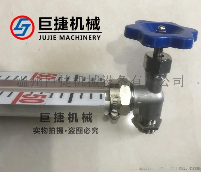 玻璃管液位計 水箱液位計 水位計 油罐車用液位計 帶刻度液位計 不鏽鋼液位計