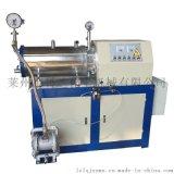 研磨機 塗料臥式砂磨機 萊州科達化工機械