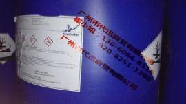 双**化牛油烷基二甲基氯化铵Arquad 2HT-75E阿克苏Akzonobel