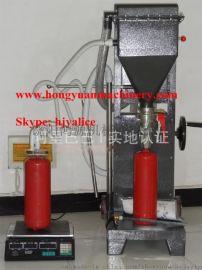 GFM16-1干粉灭火器灌装机,干粉灭火器灌装设备,灭火器维修设备