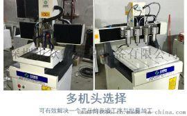 数控木工雕刻机 小型数控雕刻机 CNC木工电脑雕刻机