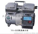 无油隔膜真空泵 高品质高性能新型泵
