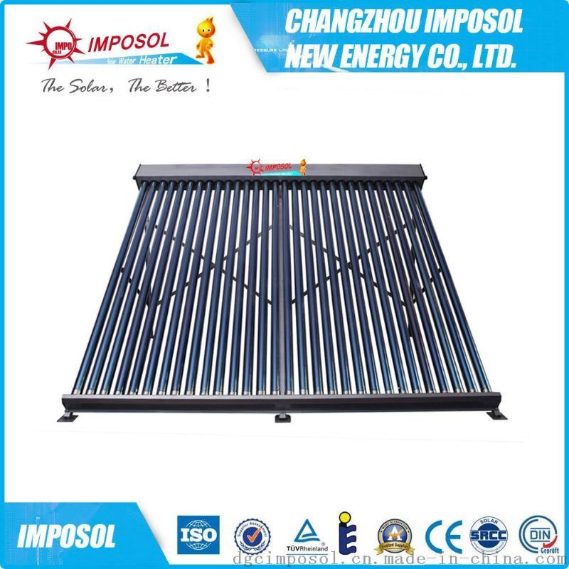厂家直销大型热水工程用真空管太阳能集热器
